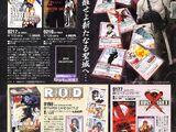 Shin Megami Tensei: Digital Devil Story (Card Game)