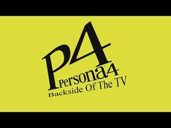Backside_of_the_TV_-_Persona_4