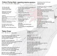 P5R ColorsFlyingHigh and TakeOver lyrics
