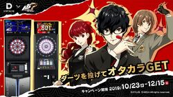 The protagonist, Kasumi Yoshizawa, and Goro Akechi are shown to the right of two electronic darts machines. The three are holding darts, and the logos for both DARTSLIVE and Persona 5 the Royal are in the top left corner. A date is shown announcing the collaboration running from 10/23 to 12/15, 2019.