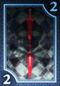 Cursed Sword 2 P3P