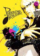 Persona-Music-FES-2013-Blu-Ray