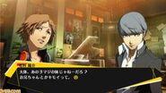 Persona4Arena-storymode-4