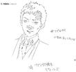 Yosuke Naito concept.png