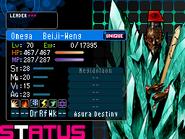 Beiji-Weng Devil Survivor 2 (Top Screen)
