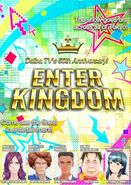 Enter Kingdom