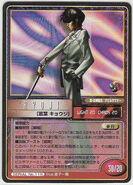 Kyouji card