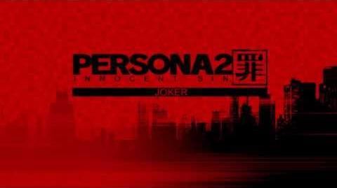 JOKER - Persona 2 Innocent Sin (PSP)