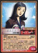 SMT-TCG-Maya-Amano2