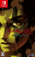 SMT III HD Remaster Switch JP Cover