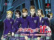 SMTif-Anniversary Cover