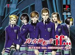 SMTif-Anniversary Cover.jpg