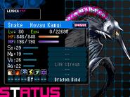Hoyau Kamui Devil Survivor 2 (Top Screen)