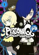 Persona Q P3 side Volume 01 cover