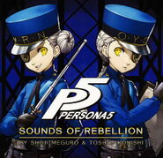 Persona5-sounds-of-rebellion