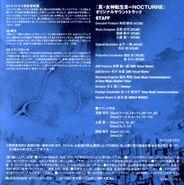 Shin Megami Tensei III Nocturne OST booklet Inner p4