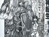 Giten Megami Tensei: Distant Flow ~EXILE~