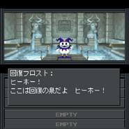 Smt-if-hazama add 1