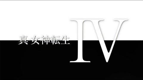 『真・女神転生IV』セカンドトレーラー