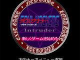 Devil Summoner: Soul Hackers Intruder