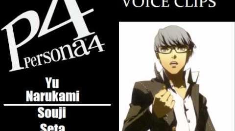 Persona 4 Yu Narukami Voice Clips