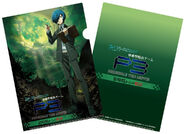 Persona 3 The Movie Escape from the Dark Hour Clear file
