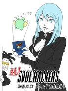 Soul Hackers by Masayuki Doi