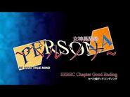 SEBEC Chapter Good Ending - Megami Ibunroku Persona