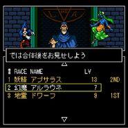 Megami Tensei II (Mobile) 6
