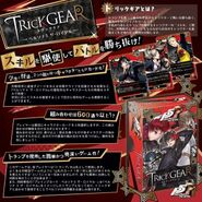 Persona 5 Royal TrickGear 2
