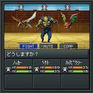SMT20XXDC Screenshot 3