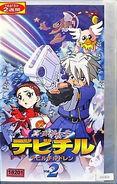 Shin-Megami-Tensei-DeviChil-VHS-1-2