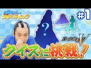 『真・女神転生V』お侍ちゃんのメガテンチャレンジ -1