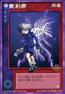 Devil-Children-TCG-Setsuna-Kai2