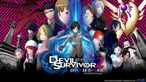 Devil_Survivor_2_OP_-_Mugen_no_Sekai_(Vocal)