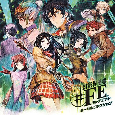 Genei Ibun Roku ♯FE Vocal Collection CD
