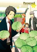 P4 manga Volume 4 Illustration