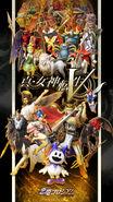 Shin Megami Tensei V Devil Coliseum wallpaper 2
