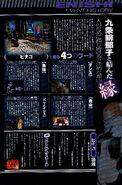 Hinako Devil Survivor 2 Artbook