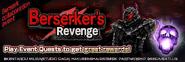 SMT Dx2 Berserker's Revenge event quest