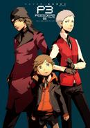 Persona 3 Cover 5