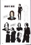 Zenkichi Hasegawa Concept Art