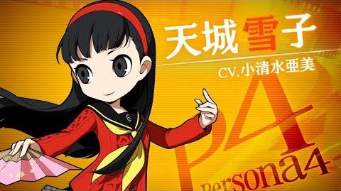 11 29発売!!【PQ2】天城雪子(CV.小清水亜美)