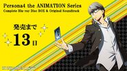 P4A (Series Complete Blu-Ray Disc Box and Orginal Soundtrack countdown, Illustration 13)