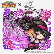 Kyoutou Kotoba RPG Haru 2