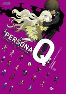 Official Artbook Cover PQ