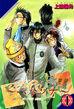 Persona-BYTM-v1c01p001.jpg