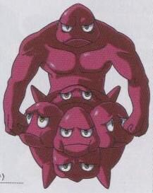Devil Children