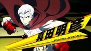 Akihiko in P4U2 trailer