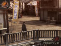Fukagawa-Cho.png